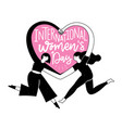 with hugging and dancing girls making heart shape vector image