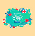 beautiful summer special offer with starfish vector image vector image