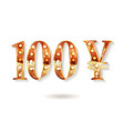 100 quality in style of one yuan coin vector image