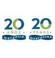 20 years guarantee vector image vector image