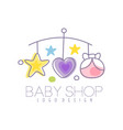 baby care logo design emblem with baby bed vector image vector image