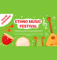 ethno music art festival event flyer traditional vector image