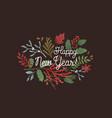 happy new year greeting backdrop winter season vector image vector image