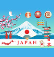 japan holiday travel landscape vector image vector image