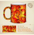 abstract colorful art design for print on a cup vector image