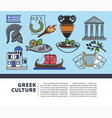 greek culture architecture and food or relics vector image