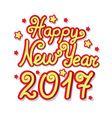 happy new year greeting inscription vector image vector image