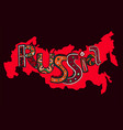 russia lettering image vector image
