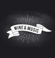 wine music vintage ribbon banner vector image vector image
