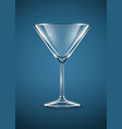 Glass goblet for martini vector | Price: 3 Credits (USD $3)