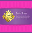 quality choice exclusive high best advert vector image vector image