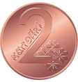 Reverse new Belarusian Money coin two copecks vector image vector image