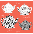 Teapots icons with floral patterns vector image vector image