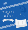 welcome to santorini with greek blue color in vector image