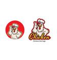 chicken mascot logo vector image vector image