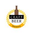 label delicious foam beer drink premium craft vector image vector image