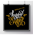 poster for happy easter 2 vector image