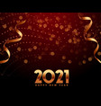 sparkling 2021 happy new year celebration vector image