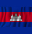 cambodia realistic waving flag national country vector image vector image