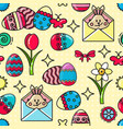 easter holiday colorful background vector image vector image