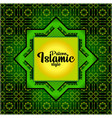 green islamic style background and patern vector image vector image