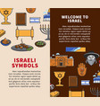 israeli national symbols on vertical promo vector image vector image