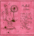 Hand drawn Mulled Wine cocktail vector image