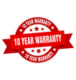 10 year warranty ribbon 10 year warranty round vector image vector image