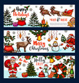christmas and new year holidays sketch banner vector image vector image