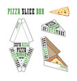 design of box for pizza slice vector image vector image