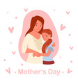 mothers day concept cute family people love and vector image