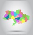 ukraine map icon flat ukraine sign symbol with vector image vector image