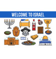 welcome to israel promo banner with national vector image vector image
