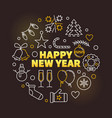 happy new year colored circular line vector image vector image