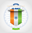 india happy independence day greeting card vector image vector image