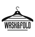 laundry wash and fold hanger logo simple style vector image vector image