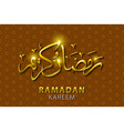 Ramadan greeting card on orange background vector image