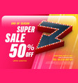 template super sale with big retro arrow vector image