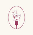 wine list with a wine glass in an oval frame vector image vector image