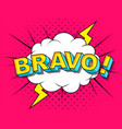 bravo comic cartoon explosions vector image vector image