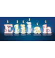 ELIJAH written with burning candles vector image vector image