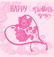 happy mother s day gift card vector image vector image