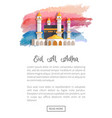 eid al adha holiday promotion with black mosque vector image vector image