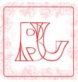 BJ monogram vector image vector image