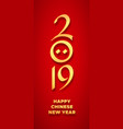happy chinese new year 2019 banner design vector image vector image