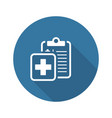 medical report and services flat icon vector image vector image