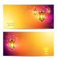 Ramadan Banner Set vector image vector image