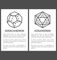 dodecahedron and icosahedron black templates card vector image