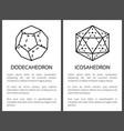 dodecahedron and icosahedron black templates card vector image vector image