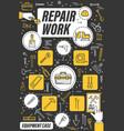 repair work tools home renovation equipment vector image vector image